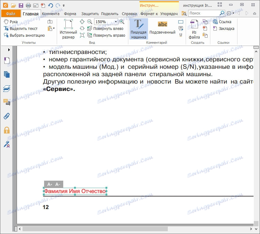 how to split pdf files in foxit reader