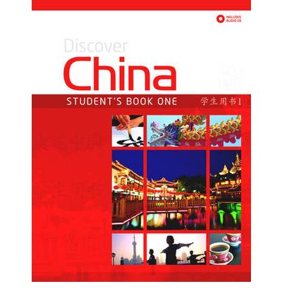discover china student book 1 pdf