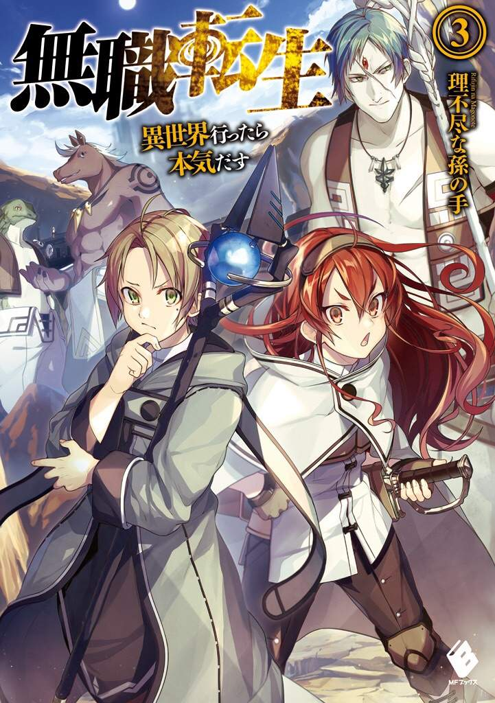 read mushoku tensei light novel pdf